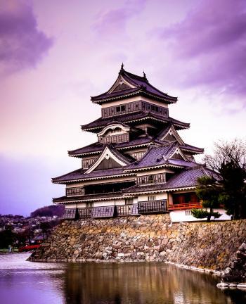 JAPÓN <BR>JAPÓN INFINITO
