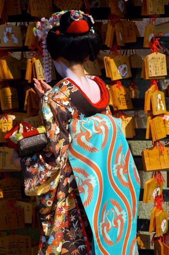 JAPÓN <BR>JAPON NOSTÁLGICO