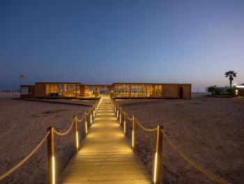 Cabo Verde - Hotel Salinas Sea 5*
