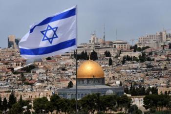 ISRAEL 2020 ASAMBLEAS DIOS